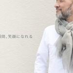 [新発売] おしゃれなお父さんに 伝統の細川毛織の日本製上質カシミヤ100% 墨染めカシミヤ ストール