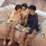 <h1>子どもはお揃いが大好き♪ クリスマスに親子、家族でお揃いのパジャマを! エリック・カールのはらぺこあおむしパジャマ</h1>