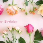大切な人の誕生日に、心をこめたプレゼントを 〜お誕生日の過ごし方〜