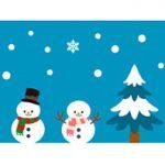 <h1>クリスマスにオススメ! パジャマ屋のクリスマスプレゼントランキング</h1>