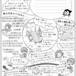 パジャマ屋便り vol.31<br>「パジャマ屋 商品ページの要! 〜商品写真ができるまで〜」の巻