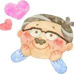 <h1>【敬老の日】おじいちゃんおばあちゃんに贈るパジャマ(2) 〜意外と簡単!パジャマ屋の上質アイテムのお手入れと〜</h1>