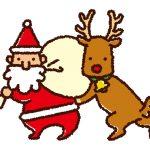 <h1>知ってるとクリスマスの準備がもっと楽しくなるお話 −クリスマスツリーやプレゼントの意味や由来−</h1>