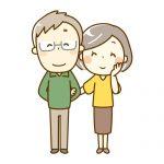 11月22日はいい夫婦の日<br>いつまでも仲良し夫婦でいるために