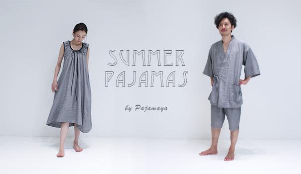 さらり涼しい夏の夜 夏向きパジャマ